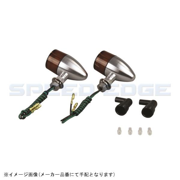 [091098-N3] POSH(ポッシュ) アルミマシンド砲弾...