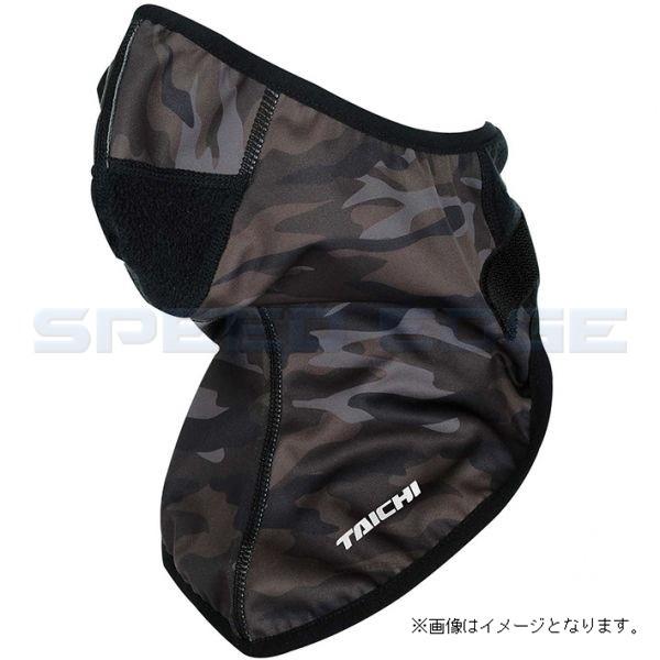 RSタイチ TAICHI 防風 3D ネックウォーマー カラ...
