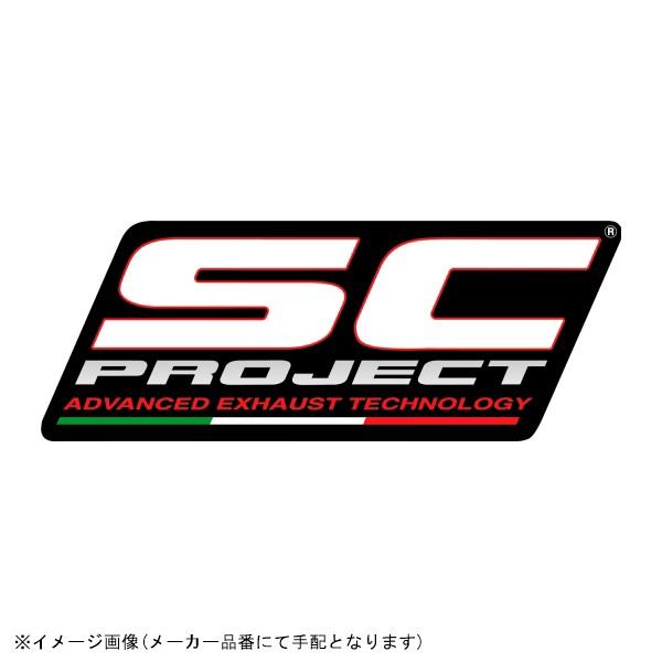 [SC-AD-2] SC-PROJECT(SCプロジェクト): 耐熱ステ...