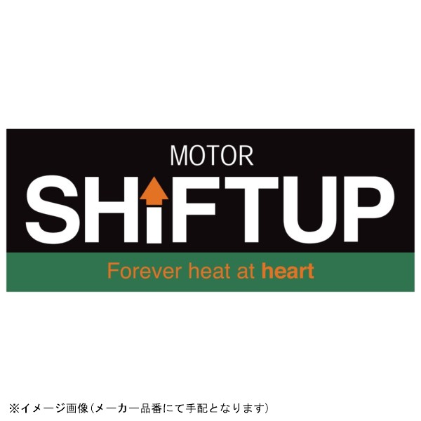 [205167-03] SHIFTUP(シフトアップ) ハンドルブレ...