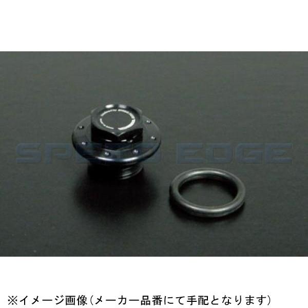 [07-06-0010] SP TAKEGAWA SP武川:オイルフィラー...