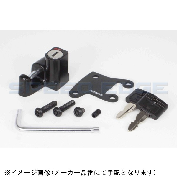 [08-01-0151] SP TAKEGAWA(SP武川) ヘルメットホ...
