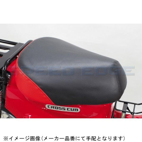 [09-11-0182] SP TAKEGAWA SP武川:クッションシー...