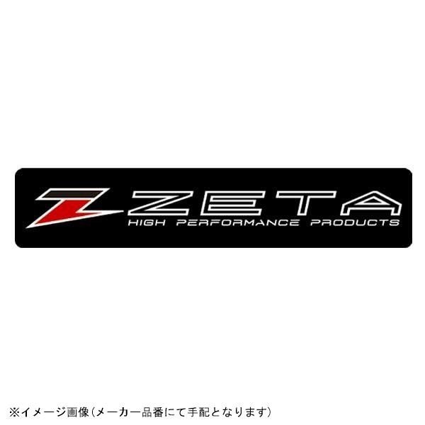 [ZE07-0100] ZETA(ジータ) エクスプローラー バー...