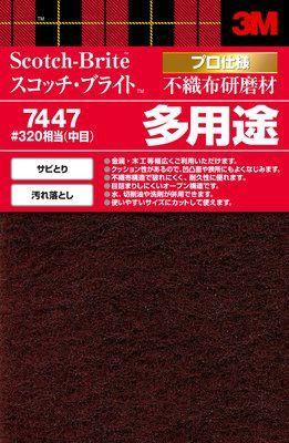 【メール便対応】スリーエム ジャパン スコッチ...
