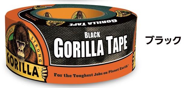 The Gorilla Glue Company ゴリラテープ ブラッ...