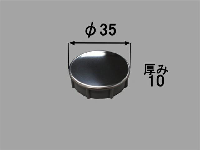 【メール便対応】LIXIL(INAX) プッシュワンウ...