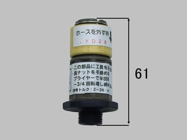 LIXIL(INAX) カプラー式逆止弁ソケット 【品...