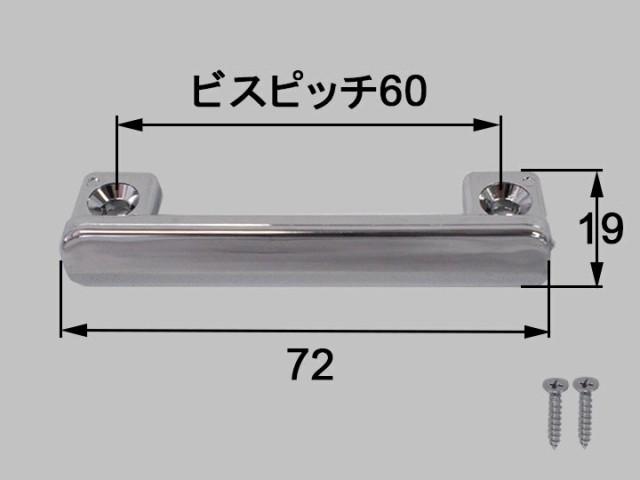 【メール便対応】LIXIL(サンウェーブ) 吊戸用 ...