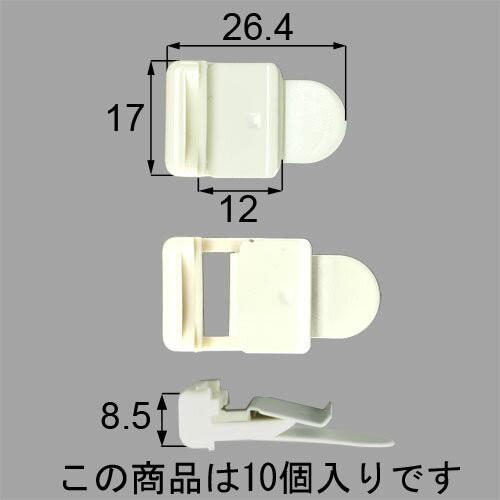 【メール便対応】LIXIL(トステム) アルミ組子...