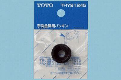 【メール便対応】TOTO 手洗金具用パッキン(TS67...