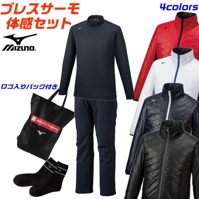 ミズノ ゴルフ 2020年 福袋  ブレスサーモ メンズ...