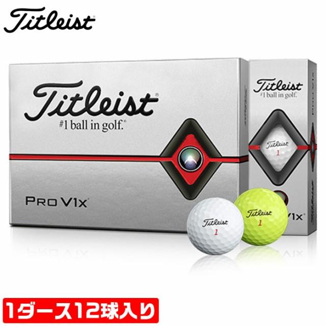 タイトリスト ゴルフ ボール ダース Pro V1X 328ディンプル 4ピース アイオノメリック ウレタンエラストマーカバー マルチコンポーネント