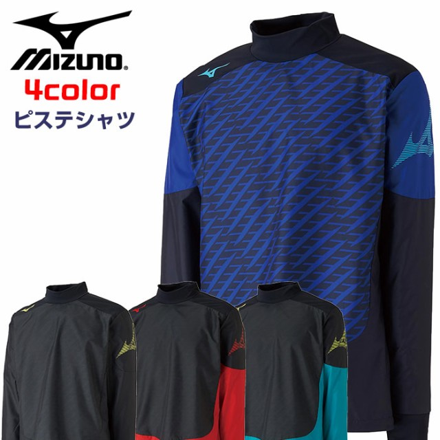 ミズノ ゴルフ メンズ レディース ピステシャツ 長袖 シャツ 動きやすい ハイネック 幾何学模様 ユニセックス MIZUNO P2ME9525