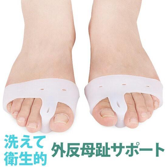 【送料無料】外反母趾セパレータパッド フリーサ...