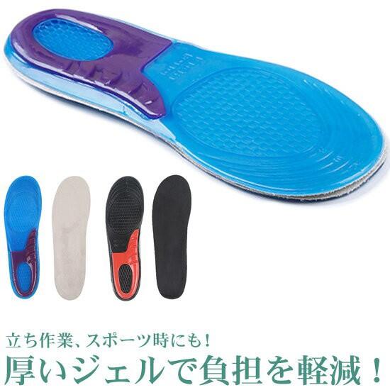 【送料無料】衝撃吸収インソール S-L 2カラー 1足...