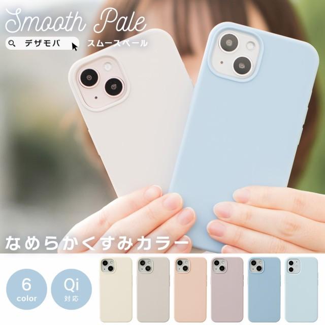 iPhone11 ケース スマホケース アイフォン11 ケー...