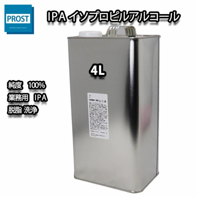 IPA イソプロピルアルコール 4L / 脱脂 洗浄