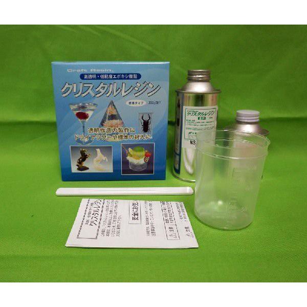 クリスタルレジン 高透明 低粘度エポキシ樹脂 ...