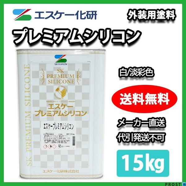 送料無料!プレミアムシリコン 15kg 白/淡彩色【...