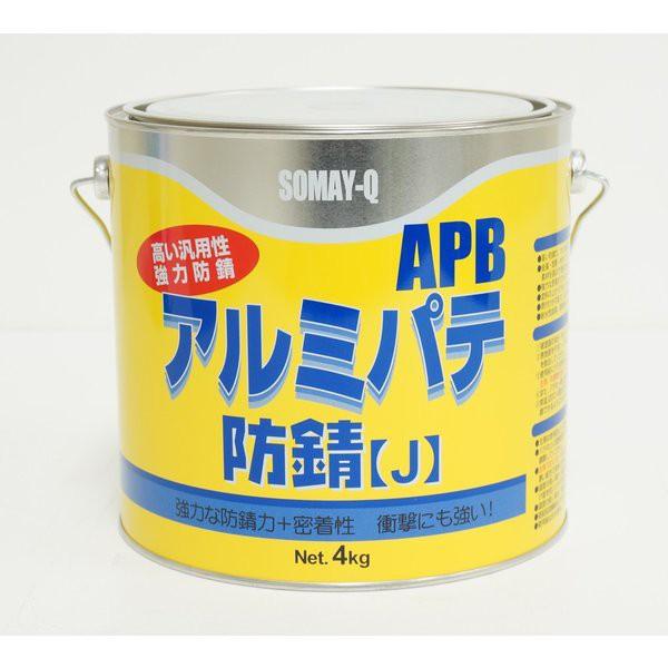 【小分け】染めQ アルミパテ防錆J 1kg 硬化剤付 ...