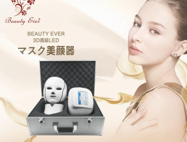 破格SALE 定価27万 高級LED美顔器 首専用ユニット...