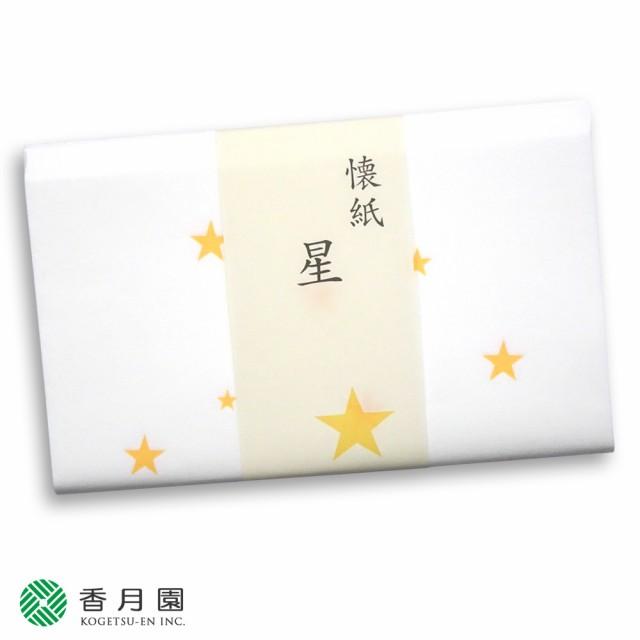 茶道具 懐紙 星 1帖入  ゆうパケット対応 ゆうパ...