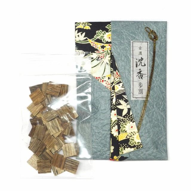 茶道具 香 古渡 沈香 歩割 7.5g ゆうパケット対応...