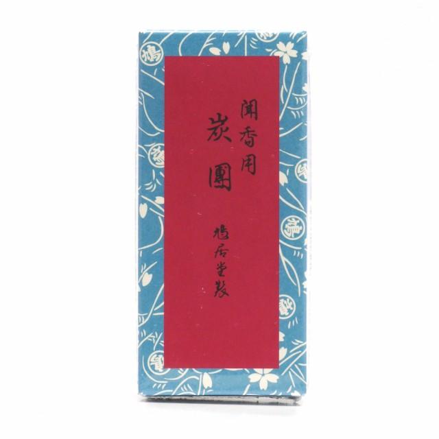 茶道具 香 香たどん(鳩居堂) 10個入り香炭団   ゆ...