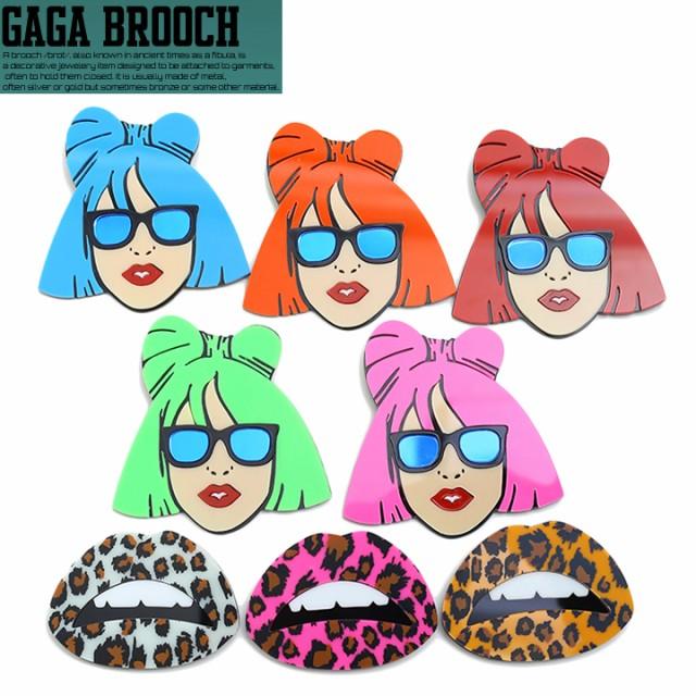 【NB-FZ-BR-001】超希少!Lady GaGa ブローチ!!フ...