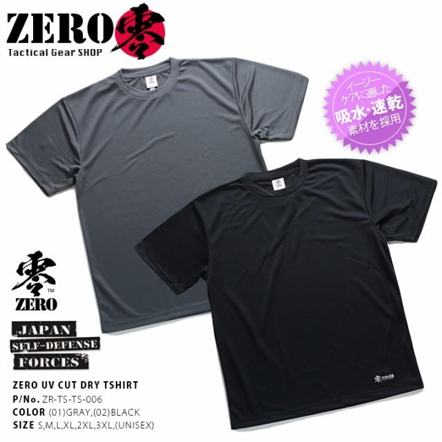 UVカット Tシャツ 【ZR-TS-TS-006】 メンズ レデ...