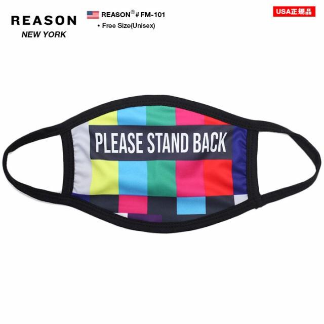 在庫あり 即発送 洗える マスク 通気性 布マスク 国内配送 リーズン REASON メンズ レディース 黒 1mm おしゃれ かっこいい 布製 ブロッ