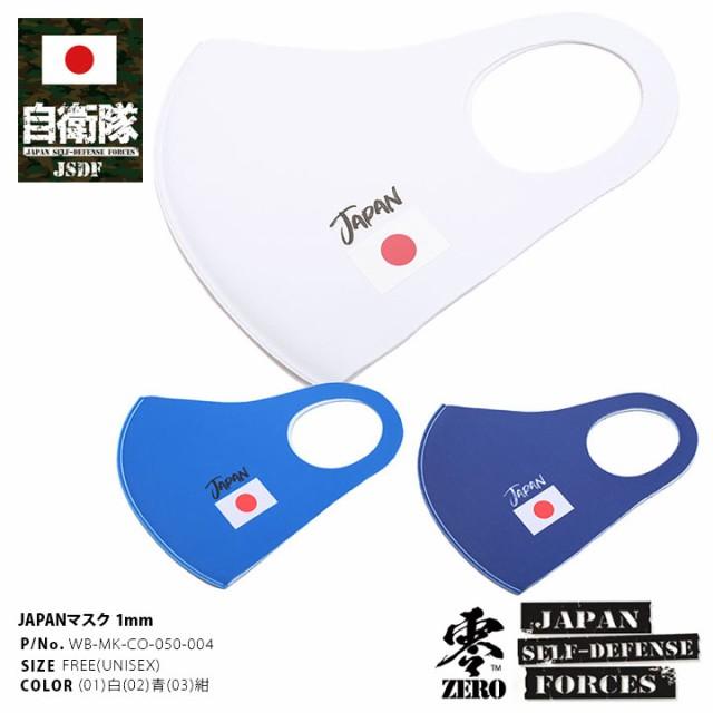 洗える マスク 布マスク 冷感 クール素材 日本国...