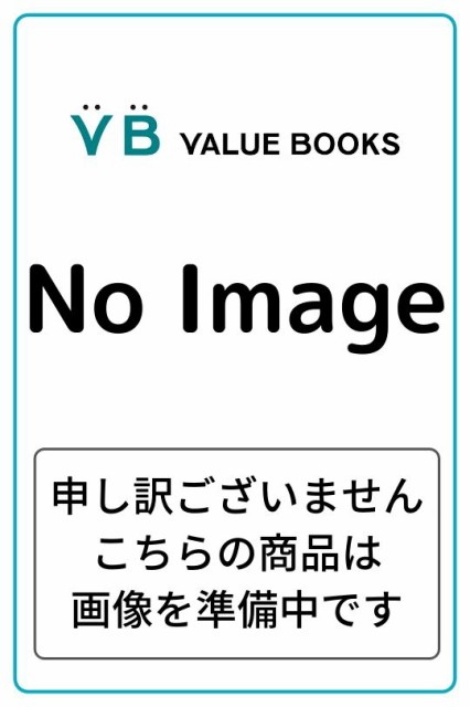 【中古】Don't Believe the Truth / Oasis