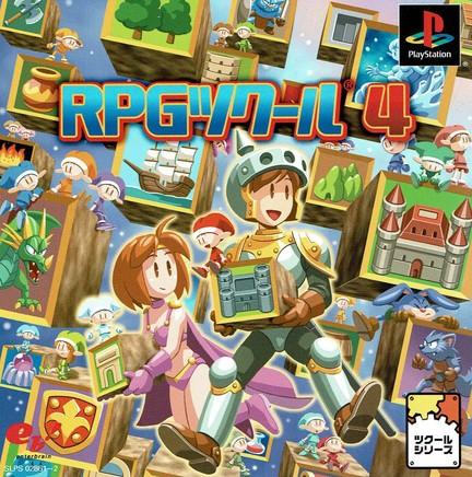【中古】RPGツクール4