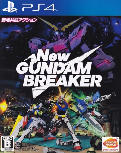 【中古】New ガンダムブレイカー/PS4/PLJS36044/B...
