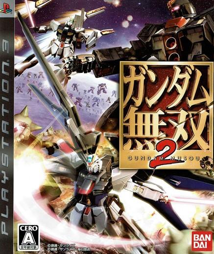 【中古】ガンダム無双2/PS3/BLJM60111/A 全年齢対...