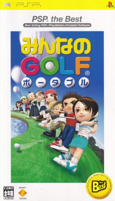 【中古】みんなのGOLF ポータブル(PSP the Best...