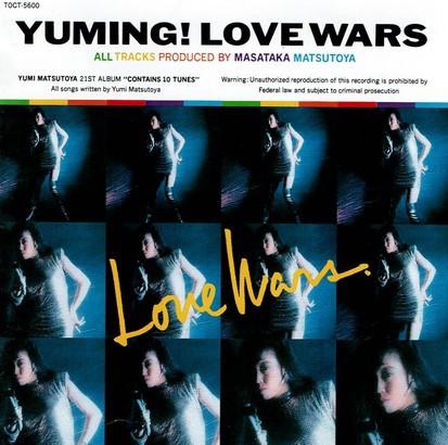 【中古】LOVE WARS/松任谷由実