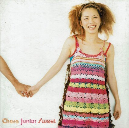 【中古】Junior Sweet/CD/ESCB-1835