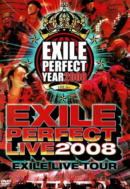 【中古】EXILE LIVE TOUR EXILE PERFECT LIV...