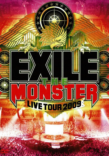 "【中古】EXILE LIVE TOUR 2009 ""THE MONSTE..."