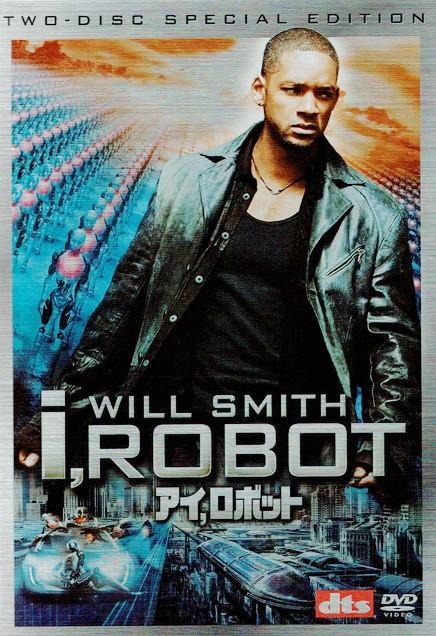 【中古】アイ、ロボット<2枚組特別編>/DVD/F...
