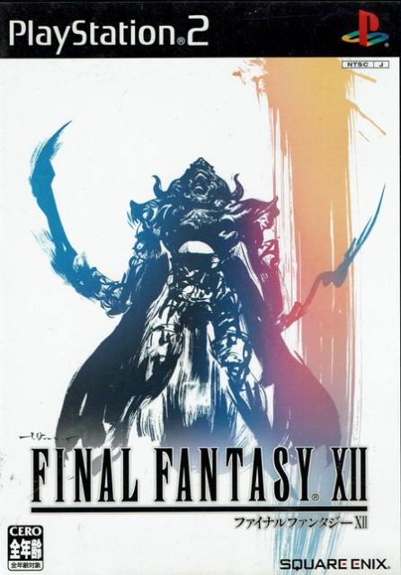 【中古】ファイナルファンタジーXII/PS2/SLPM-663...