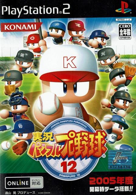 【中古】実況パワフルプロ野球12/PS2/A 全年齢対...