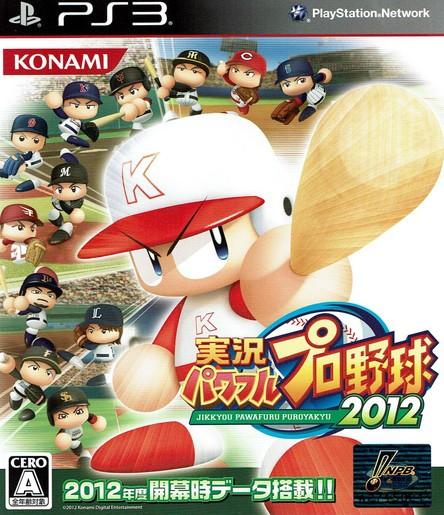 【中古】実況パワフルプロ野球2012/PS3/VT053J1/A...