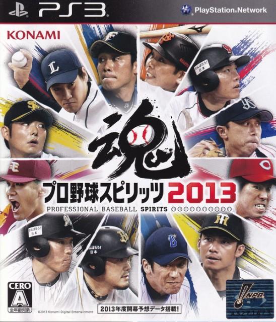 【中古】プロ野球スピリッツ2013/PS3/VT061J1/A ...