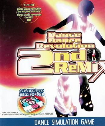 【中古】PS Dance Dance Revolution 2nd PlayStat...