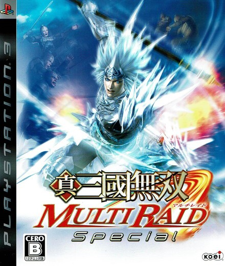 【中古】真・三國無双 MULTI RAID Special(マル...