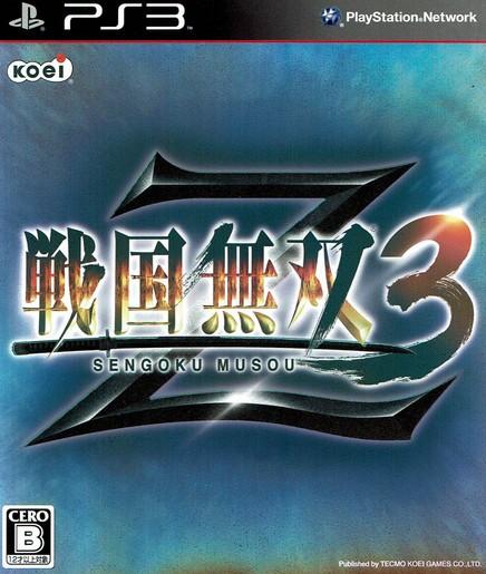 【中古】戦国無双3 Z/PS3/BLJM-60313/B 12才以上...